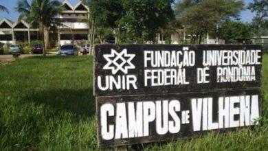 Photo of UNIR divulga edital do Processo seletivo para preenchimento de vagas ociosas 2018