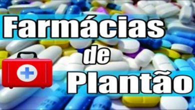 Photo of Veja as farmácias de plantão nos meses de novembro, dezembro, janeiro e fevereiro em Vilhena