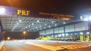 Photo of Polícia Rodoviária Federal abre concurso para 500 vagas de policial rodoviário