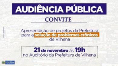 Photo of Audiência pública apresentará projetos de investimentos na iluminação pública e revisão da planta genérica