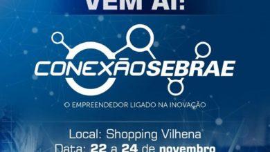 Photo of 1ª Feira da Inovação do Sebrae neste fim de semana tem apoio da Semtic e do Estado com duração de 3 dias em Vilhena