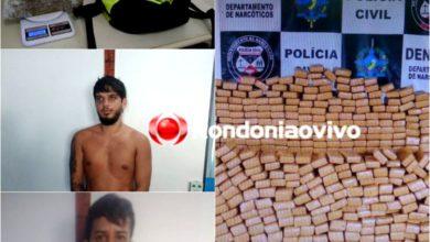 Photo of Operação do Denarc prende um dos maiores traficantes de Rondônia, prisão em Vilhena deu início a investigação