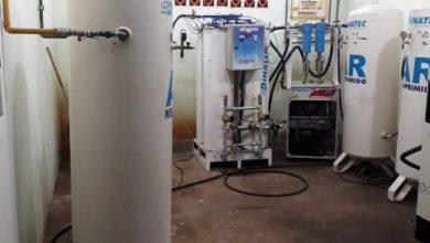 Photo of Vistoria técnica na usina de oxigênio não encontra risco a pacientes do Hospital Regional