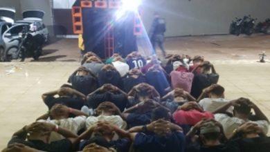 """Photo of Inusitado: Polícia fecha """"Resenha dos Cornos"""" e prende cinco pessoas"""