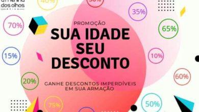 Photo of A Menina dos Olhos lança a primeira promoção do ano! Venha conferir