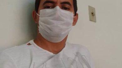 Photo of Irmão de agente penitenciária vilhenense está precisando de medula, ele está internado em Ipatinga/MG