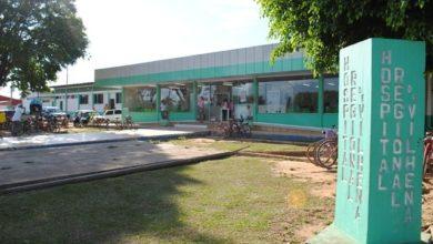 Photo of Prefeitura de Vilhena confirma licitação para reforma do Hospital Regional
