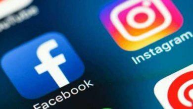 Photo of Instagram, Facebook e WhatsApp enfrentam instabilidades nesta quarta (13)