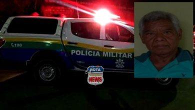 Photo of Em Ji-Paraná, policial civil é assassinado durante tentativa de assalto