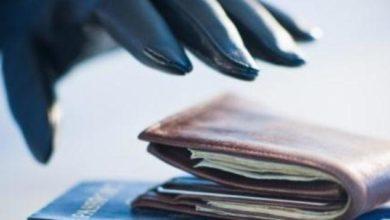 Photo of Garota vai fazer visita e tem carteira com R$ 600,00 furtados pelo namorado do amigo e ainda é trancada na casa