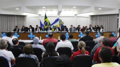 """Photo of """"A Saúde de Vilhena precisa do Estado"""", garantem vereadores em discursos na tribuna da Câmara"""