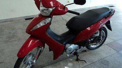 Photo of Assaltantes colocam arma na cabeça de adolescente para roubar motocicleta
