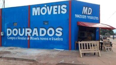 Photo of Móveis Dourado está com novidades em móveis de madeira para seu lar, venha conferir!