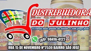 Photo of Distribuidora e mercearia do Julinho é destaque em atendimento e preço baixo na cidade de Vilhena