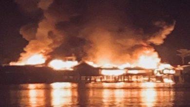 Photo of Incêndio de grandes proporções está destruindo o comércio boliviano na divisa de Costa Marques/RO