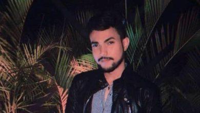 Photo of Morre em Santa Cruz de La Sierra, filho de policiais militares da cidade de Cabixi, família pede ajuda para translado do corpo