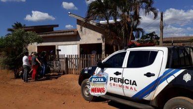 Photo of Urgente: filho mata a própria mãe com facadas no Jardim Primavera
