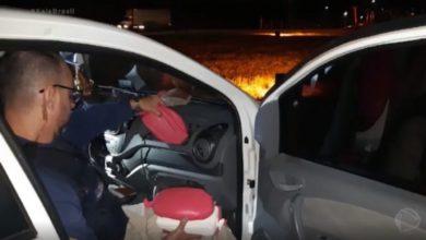 Photo of JARU – Polícia Civil prende jovem acusado de tráfico após mãe e cunhada serem presas com droga em MG
