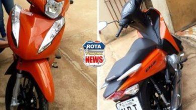 Photo of Casal armado aborda e rouba motoneta Honda Biz no residencial Cidade Verde 2 em Vilhena