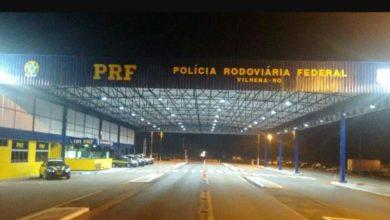Photo of Em Vilhena, PRF aumenta fiscalização e reduz mortes em rodovias