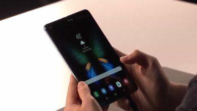 Photo of Samsung confirma smartphone dobrável para setembro