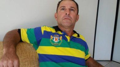 Photo of Ceará da Assossete é preso em Ministro Andreazza acusado de estuprar uma idosa de 81 anos
