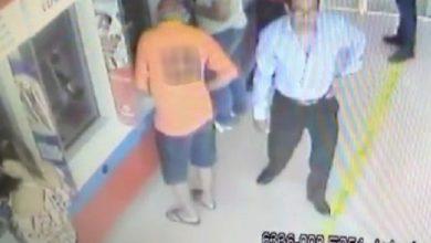 Photo of Dupla de criminosos que engana idosos em agências bancárias está na mira da polícia