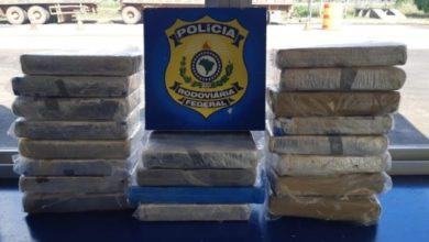 Photo of Cocaína pura: PRF apreende 20 quilos do entorpecente em cidade de Rondônia