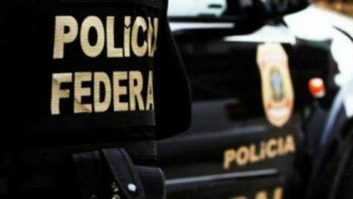 Photo of Polícia Federal desarticula grupo especializado em tráfico e lavagem de dinheiro na capital