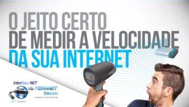 Photo of InterFaceNet, via Fibranet dá dicas de como medir a velocidade de sua internet