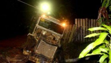 Photo of Motorista de caminhão é assassinado a tiros após bater em poste ao sair de bar em Rondônia