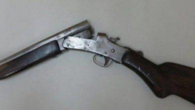 Photo of Ao manusear arma, homem atira no próprio pé durante pescaria em Vilhena