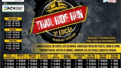 Photo of TRAIL RIDE RUN: Já estão abertas as inscrições para o maior evento de ciclismo da cidade de Vilhena