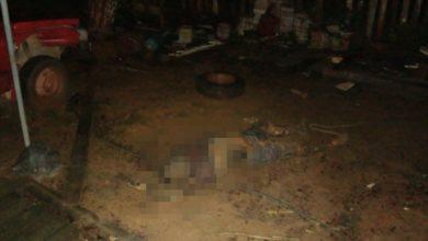 Photo of Homem é assassinado com facada no peito na frente do pai