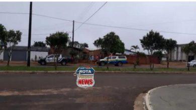 Photo of Casal invade residência, agride senhora e rouba motoneta em Vilhena