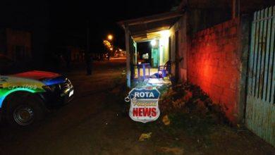 Photo of Urgente: mulher morre e dois estão em estado grave em Vilhena
