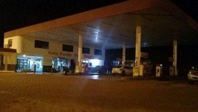 Photo of Posto de combustível é roubado na avenida Paraná