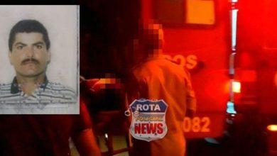 Photo of Morador do setor 06 é espancado e morre logo após dar entrada no hospital de Vilhena