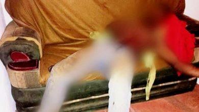 Photo of Mulher tenta matar o marido a golpes de faca em fazenda