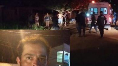 Photo of Homem é morto com 30 facadas em cidade no interior de Rondônia