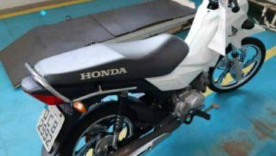 Photo of Urgente: motocicleta é roubada por marginais no bairro Bodanese em Vilhena
