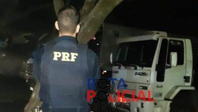 Photo of PRF salva homem que tentou tirar a própria vida em Vilhena/RO