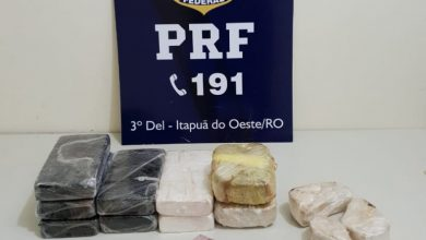Photo of Na trilha do pó: PRF prende casal motociclista transportando mais de 10 kg de cocaína