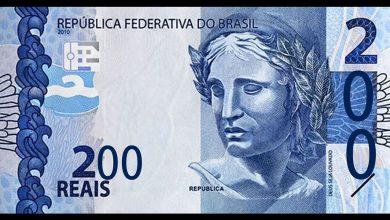 Photo of Banco Central anuncia que lançará cédula de R$ 200